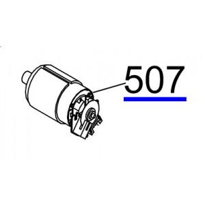 EPSON Pro 4900/SureColor SC-P5000 ASF Motor - 2184208