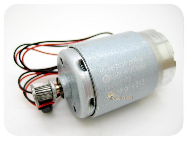 EPSON 1390 1400 R1900 R2880 CR Motor - 2112637,2137379